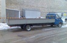 Перевозка грузов до 6,5 метров