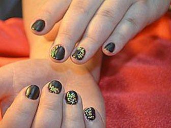 Увидеть фотографию  Услуги косметолога и ногтевого сервиса в Самаре 32534865 в Самаре