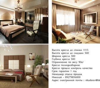 Фотография в Мебель и интерьер Мягкая мебель Высота кресла до спинки 1115  Высота кресла в Москве 5900