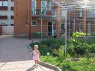 Смотреть фотографию  Отдых в Ейске на Азовском море, Сдаю жилье в Ейске, 32306726 в Санкт-Петербурге