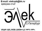 Изображение в Электрика Электрика (оборудование) дру-1, дру-2, дру-1пм, рум-1 , рп52м , пру-5м, в Санкт-Петербурге 0