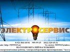 Изображение в   Компания работает на рынке уже 15 лет.   в Санкт-Петербурге 10000