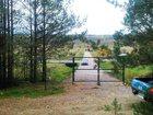 Смотреть фото  Продается участок в деревне Волочаевка 32629623 в Выборге