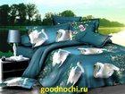Смотреть изображение  Постельное бельё из сатина 3D Лебединое озеро оплата при получении 32704363 в Санкт-Петербурге