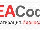 Фотография в Изготовление сайтов Изготовление, создание и разработка сайта под ключ, на заказ Компания ДеаСофт предлагает свои услуги по в Санкт-Петербурге 0
