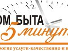 Фото в Услуги компаний и частных лиц Разные услуги - Профессиональный подход к любым поставленным в Санкт-Петербурге 200