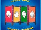 Скачать бесплатно изображение  Театр, проведение детского дня рождения, аниматоры 33804918 в Санкт-Петербурге
