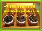 Изображение в Красота и здоровье Товары для здоровья Акция! ! ! Цена 500 рублей! ! ! Предложение в Санкт-Петербурге 500