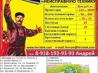 Фото в Электрика Электрика (оборудование) Системные блоки, мониторы, принтеры, МФУ, в Санкт-Петербурге 90