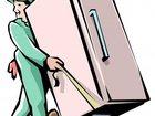 Увидеть изображение  Бесплатный вывоз холодильников и стиральных машин , 34280527 в Санкт-Петербурге