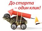 Фото в Услуги компаний и частных лиц Разные услуги Настройка рекламной кампании в Яндекс Директ в Санкт-Петербурге 10900