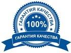 Фото в   Полисы ОСАГО, диагностические карты (техосмотр в Санкт-Петербурге 1000