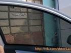 Просмотреть foto  Нужна легальная тонировка? Автошторки ЛЕГАТОН от производителя, 35097186 в Санкт-Петербурге