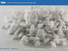 Уникальное фото  Мраморный щебень с производства, 36754334 в Санкт-Петербурге