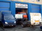 Смотреть фотографию Автосервис, ремонт ЗИЛ - Регулировка тормозов (ось)  37157468 в Санкт-Петербурге
