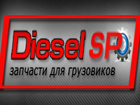 Фотография в Авто Разное Применимость: FUSO  Производитель: Оригинал в Санкт-Петербурге 17000