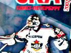 Фото в   Продаю раритетный журнал СКА 2007-2008. в Санкт-Петербурге 250