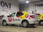 Фото в Услуги компаний и частных лиц Рекламные и PR-услуги Брендирование автомобилей такси от 6 000 в Санкт-Петербурге 6000