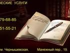 Фото в   Юристы Коллегии осуществят ведение дел по в Санкт-Петербурге 2000
