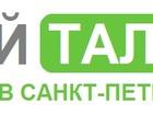 Фото в   В совершенстве владеешь санками/коньками/снегоход в Санкт-Петербурге 34500