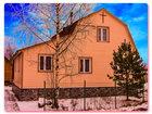 Фотография в   Красное Село, 4 км Пушкинского шоссе, в садоводстве в Санкт-Петербурге 4800000