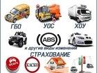 Регистрация изменений в конструкции автомобиля