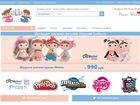 Lolilu интернет магазин детских игрушек