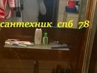 Вызвать специалиста во Всеволожск, Кудрово, Янино - мастер СПб 78