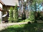 Просмотреть фото Загородные дома Загородный дом на изумительном участке ИЖС в пос, Вырице, 68899131 в Санкт-Петербурге