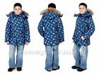 Скачать бесплатно foto Детская одежда Зимняя детская куртка на пуху для мальчика «АЛЯСКА МОРСКИЕ ВОЛКИ» 69299502 в Санкт-Петербурге