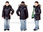 Просмотреть фото Детская одежда Зимняя детская куртка на пуху для мальчика «АЛЯСКА» черный с зеленым 69299506 в Санкт-Петербурге