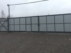Новое фотографию  Аренда, сдам земельный участок под стоянку техники 69830866 в Санкт-Петербурге