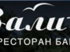 Просмотреть фото  Ресторан-бар Залив - прекрасное место для отдыха 71764687 в Санкт-Петербурге