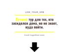 Скачать бесплатно фото  Что делать в Питере в выходные? 72720206 в Санкт-Петербурге