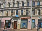 Вход с Невского проспекта, второй этаж, окна на Невский прос