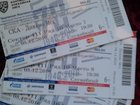 Уникальное изображение  Билеты с матча СКА - Динамо (Москва) - 2016 г 76589591 в Санкт-Петербурге