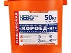 Скачать фото  Декоративное покрытие КОРОЕД-нг км0 негорючие, 80109410 в Санкт-Петербурге