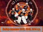 Смотреть foto Спортивные школы и секции 🪐Хоккейный клуб «Юпитер» ведёт набор игроков всех амплуа 2012, 2013 и 2014 года рождения! 83639081 в Санкт-Петербурге