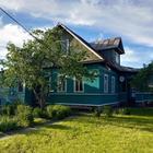 Продам зимний дом с газовым отоплением в черте города, ИЖС,