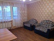 Сдается однокомнатная квартира у метро Ленинский проспект Квартира сдается в пер