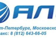 Диск сцепления ведомый NQR71 (14 шл) Диск сцепления ведомый NQR71 (Halt) (14 шл. )  -  Группа компаний АЛС предлагает качественные запасные части для , Санкт-Петербург - Автозапчасти
