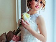 Свадебный стилист, макияж, прическа Здравствуйте! Меня зовут Татьяна, я стилист