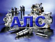 Болт М14х1,5х48 крепление трубки топливной к фильтру Болт М14х1, 5х48 крепление трубки топливной к фильтру  Группа компаний АЛС предлагает:  - коммерч, Санкт-Петербург - Автозапчасти