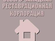 комплексные поставки низковольтного электротехнического оборудования «СЗРК» ООО