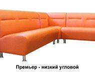 Диваны Для Кафе В Санкт-Петербурге