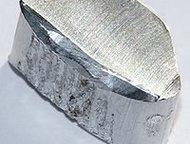 Прием алюминия, купим алюминий Покупаем лом цветных металлов дорого! Купим алюми