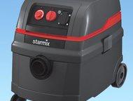 Пылесосы Starmix из Германии всегда в наличии Габарит, Санкт-Петербург, предлага