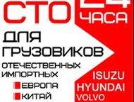 замена рессор Замена рессор для следующих марок автомобилей:isuzu f, газ, зил,
