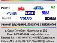 КамАЗ - Снять-поставить КПП (контейнер) Ремонт грузовых автомобилей марки КамАЗ