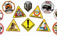 Виниловые наклейки и знаки на авто